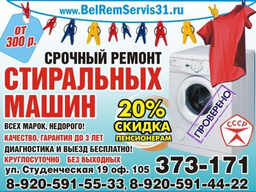 Ремонт компьютеров на дому в белгороде